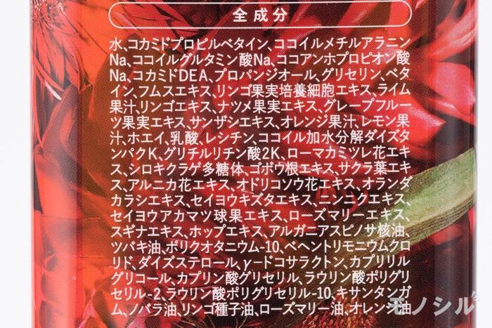 AVISTA(アビスタ) エイジングケアシャンプーの商品画像6