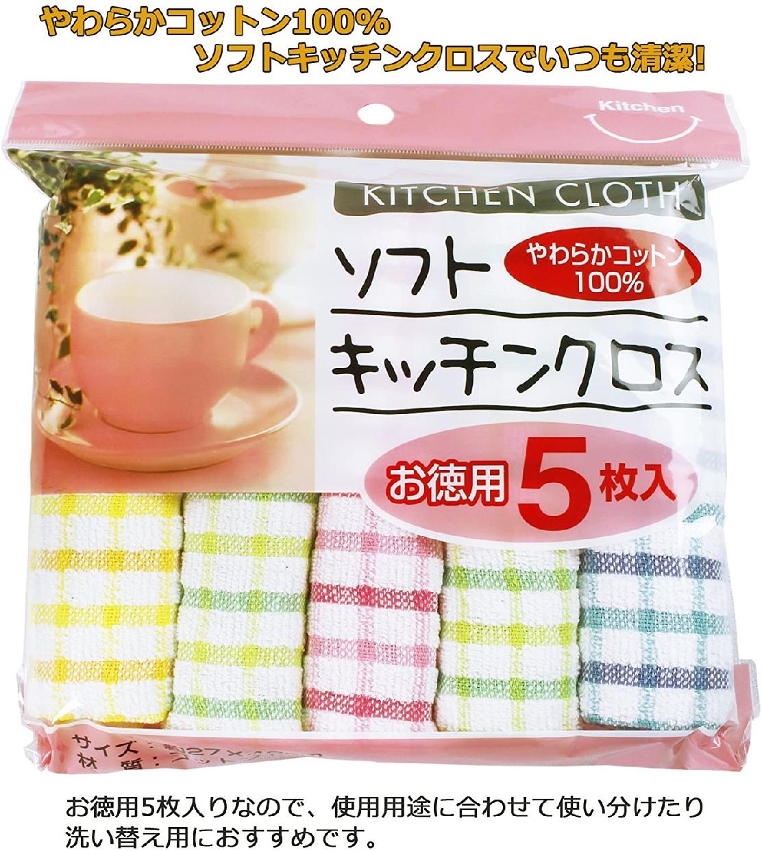 中村(ナカムラ)台ふきん ソフトキッチンクロス 5枚入り チェック柄の商品画像2