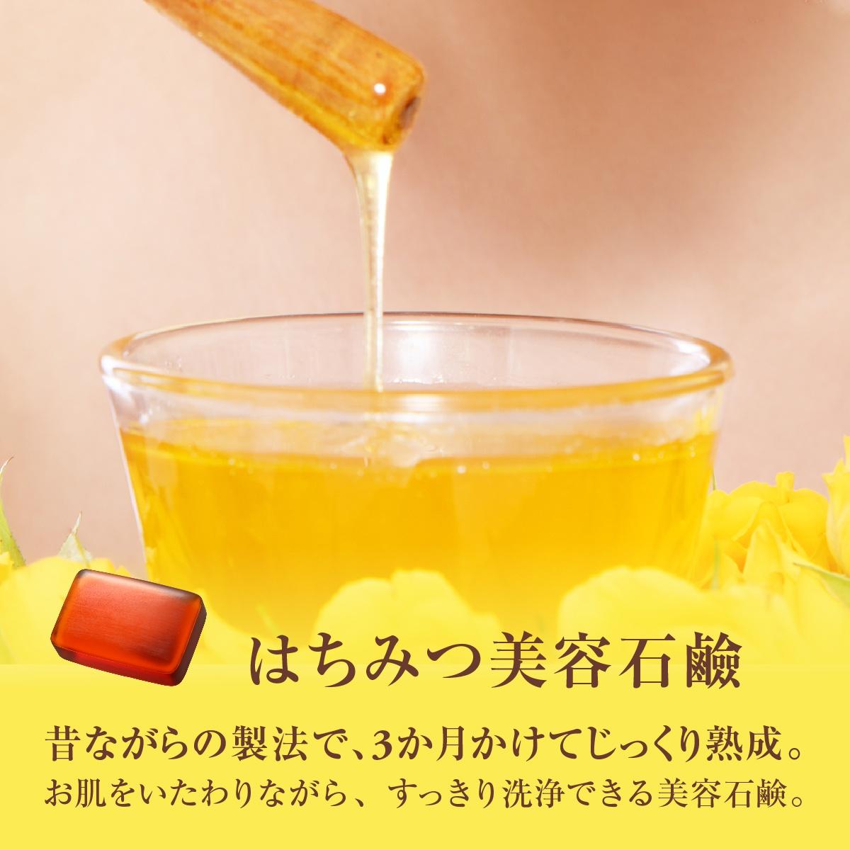 メイコー化粧品(MEIKO) オクタードEX サボンRHの商品画像3
