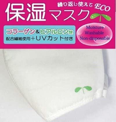TUYON(ツーヨン)繰り返し使える 保湿マスクの商品画像6