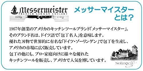 Messermeister(メッサーマイスター) エッジガード包丁カバー 赤の商品画像5