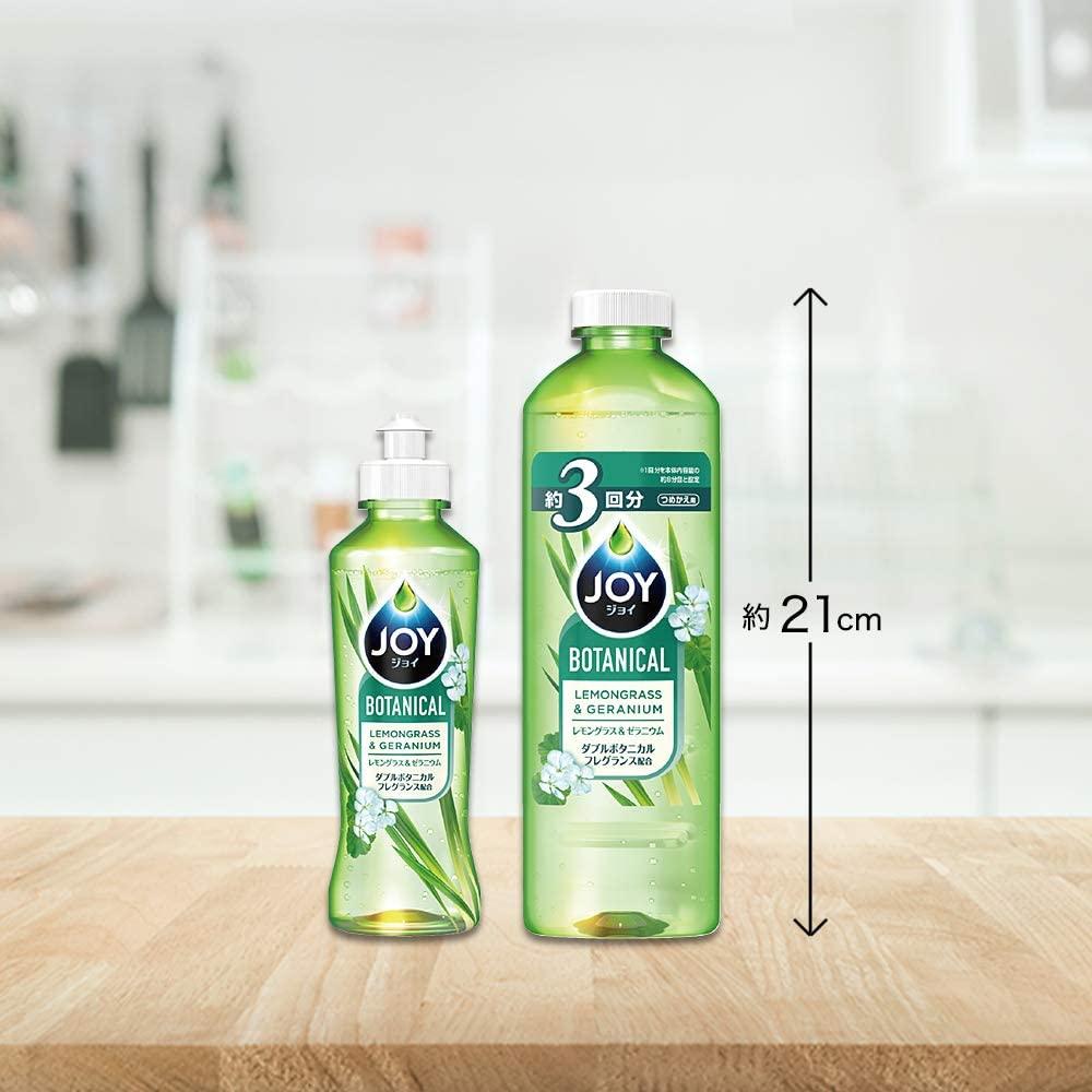 JOY(ジョイ) ボタニカル レモングラス&ゼラニウムの商品画像7