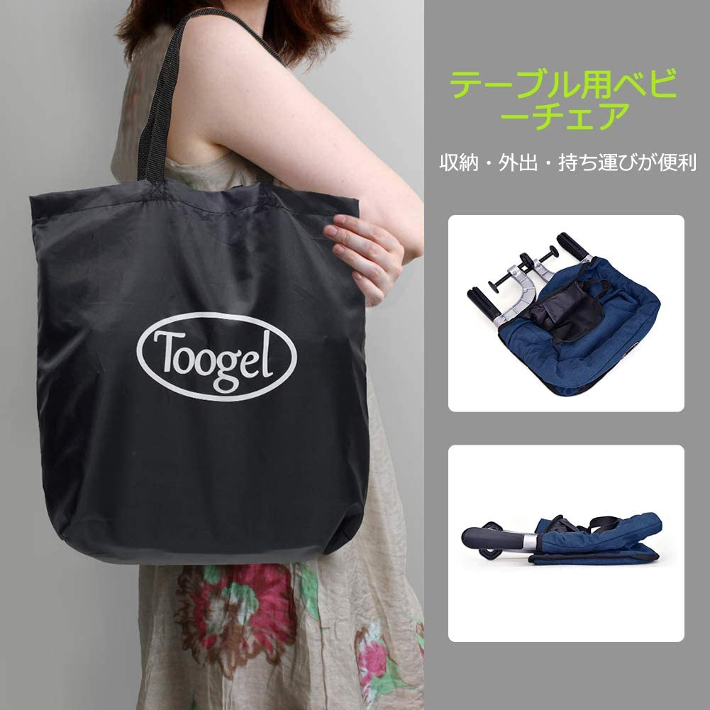 Toogel(トゥーゲル) テーブルチェアの商品画像5