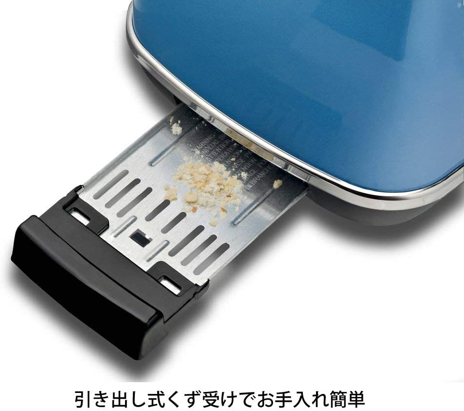 アイコナコレクション ポップアップトースター ブルー CTO2003Jの商品画像5