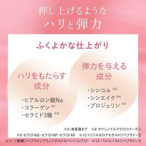 pluskirei(プラスキレイ) ピンクリップの商品画像6