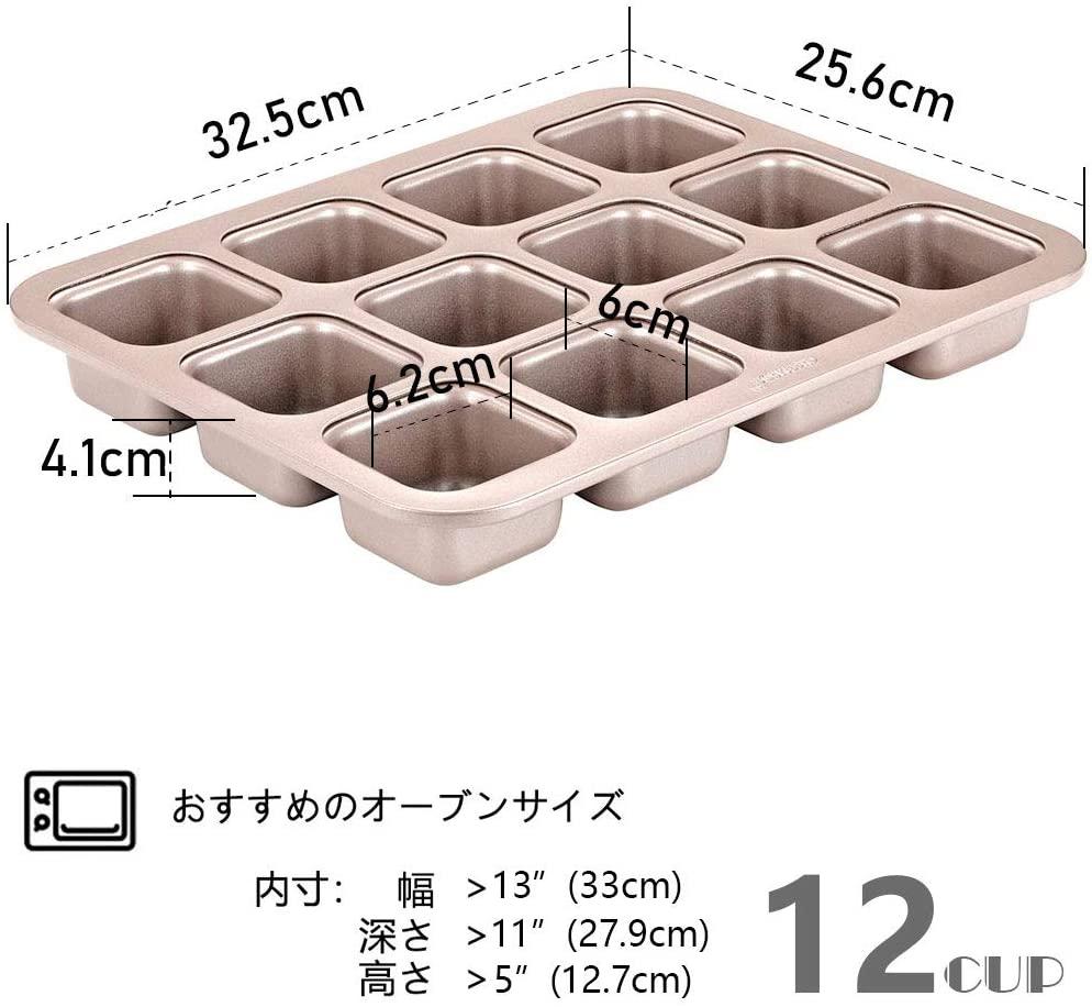 CHEFMADE(シェフメイド)マフィン型 12ヶ取 シャンパンゴールドの商品画像6
