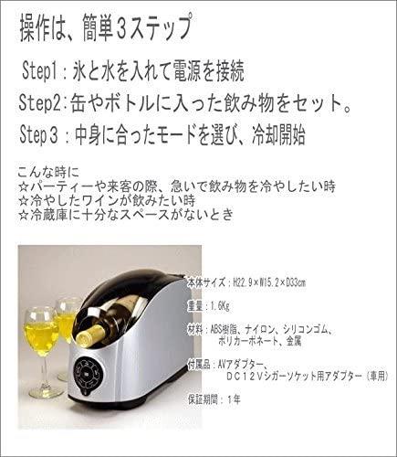 COOPER COOLER(クーパークーラー) 急速飲料冷却器 シルバーの商品画像2