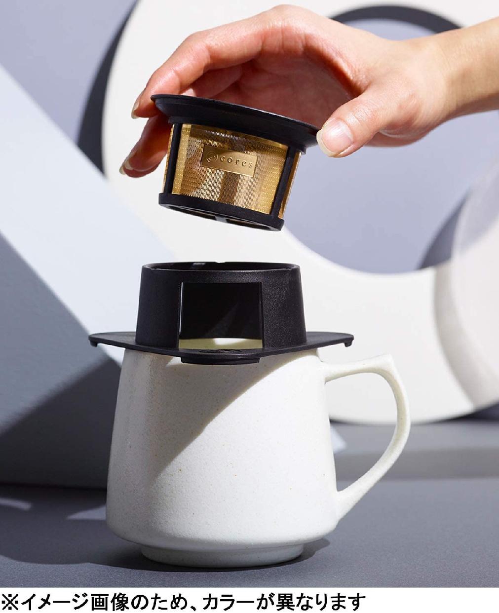 cores(コレス) シングルカップゴールドフィルター C211WH ホワイトの商品画像2