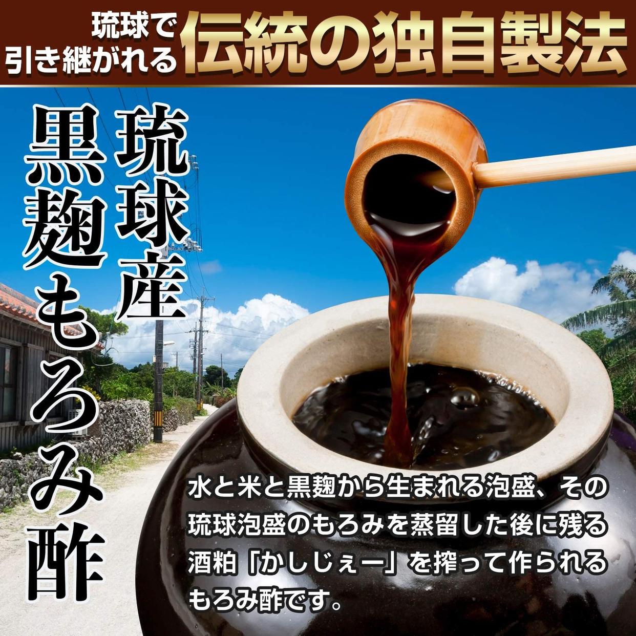協和食研 純すっぽんもろみ酢の商品画像4