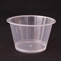 KIKUYA(キクヤ)耐熱プリンカップ フタ付 90cc 100個セットの商品画像2