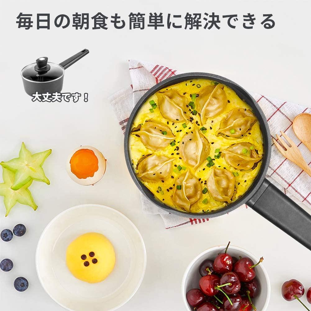 SKY LIGHT(スカイライト)片手鍋 18cm ミルクパンの商品画像7