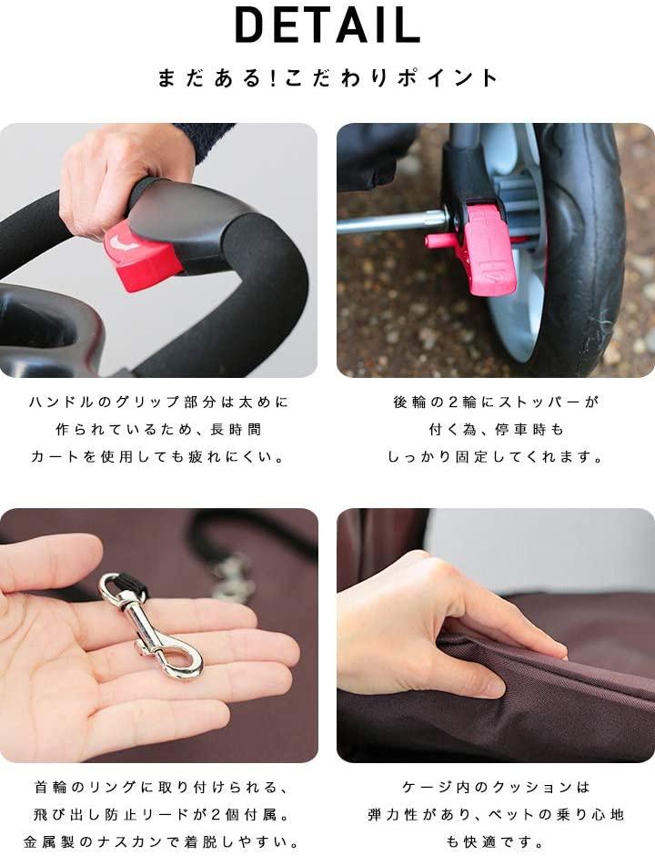 Ottostyle.jp 折りたたみペットカートの商品画像7