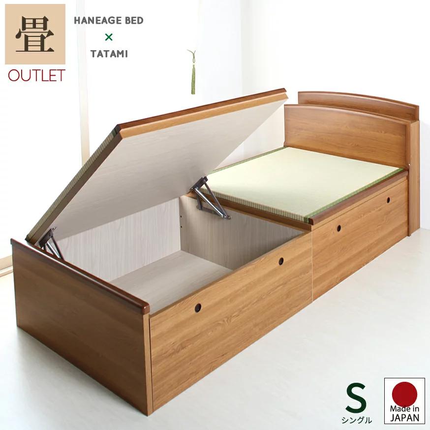 家具レンジャー 跳ね上げ式畳ベッド バネ式の商品画像