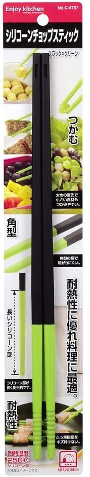 パール金属(PEARL) ENJOY KITCHEN シリコーンチョップスティック ブラック×グリーン  C-4787の商品画像