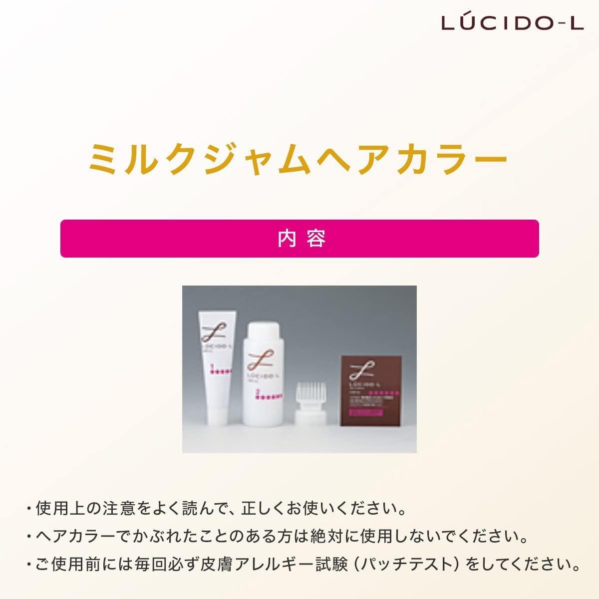 LUCIDO-L(ルシードエル) ミルクジャムヘアカラーの商品画像2