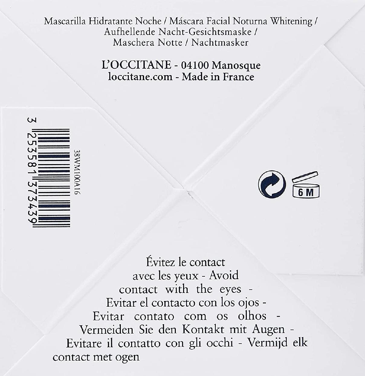 L'OCCITANE(ロクシタン)レーヌブランシュ ホワイトニングオーバーナイトケアの商品画像6