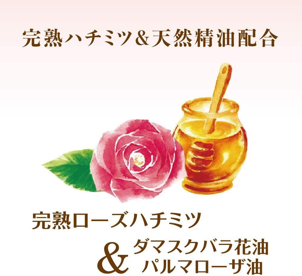 山田養蜂場(やまだようほうじょう)ハニーアロマ シャンプー(つやつやローズ)の商品画像4