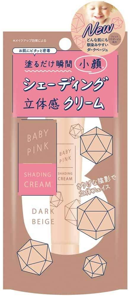 Baby Pink(ベビーピンク) 立体感 クリームの商品画像