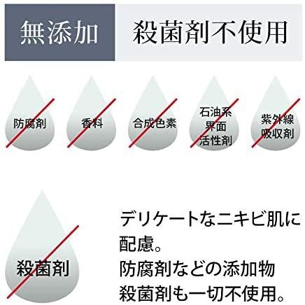 FANCL(ファンケル)アクネケア ジェル乳液の商品画像6