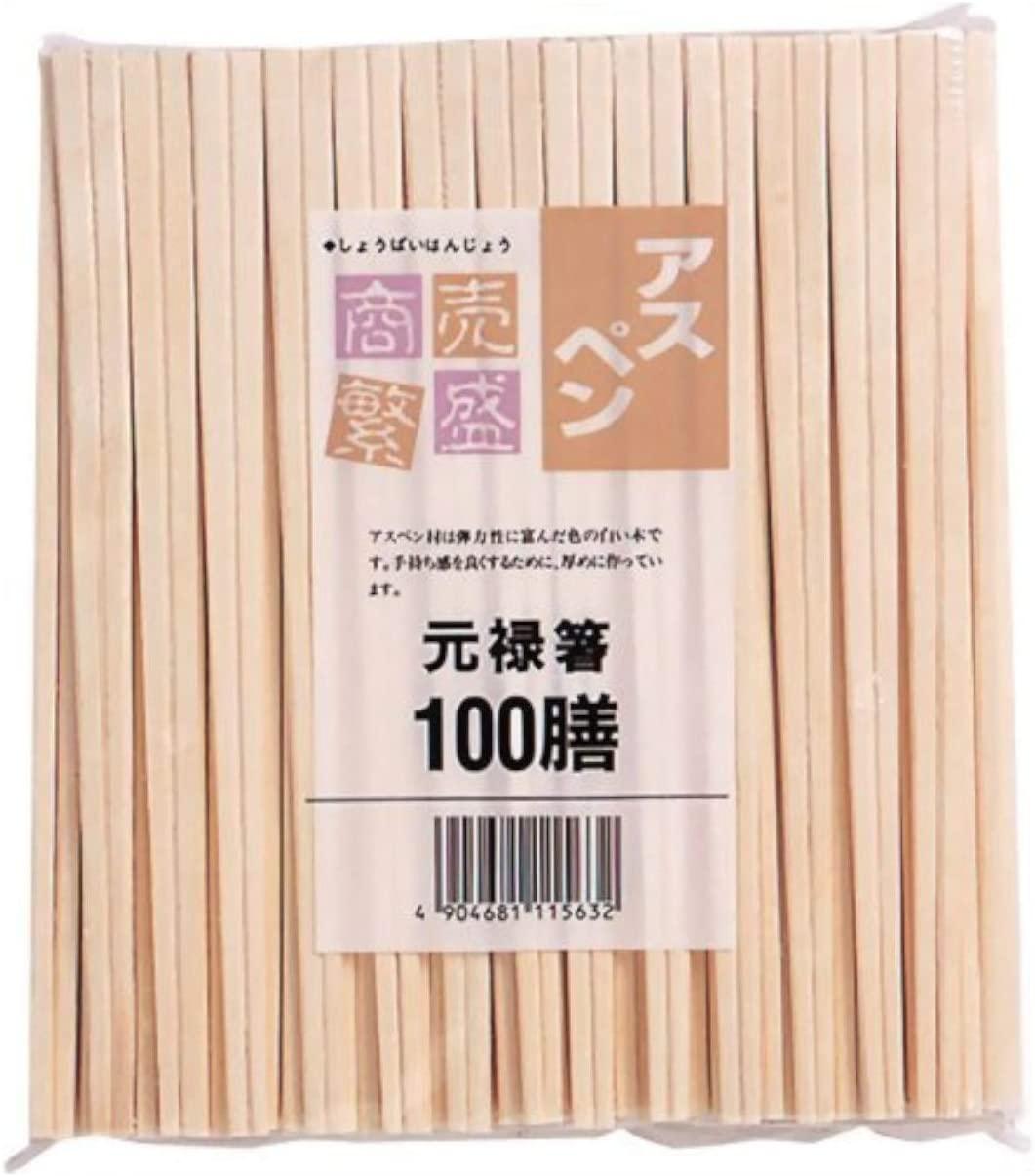 商売繁盛 アスペン元禄箸(裸) 100膳の商品画像