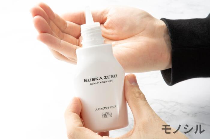 BUBKA ZERO(ブブカゼロ)薬用育毛エッセンスの商品画像2