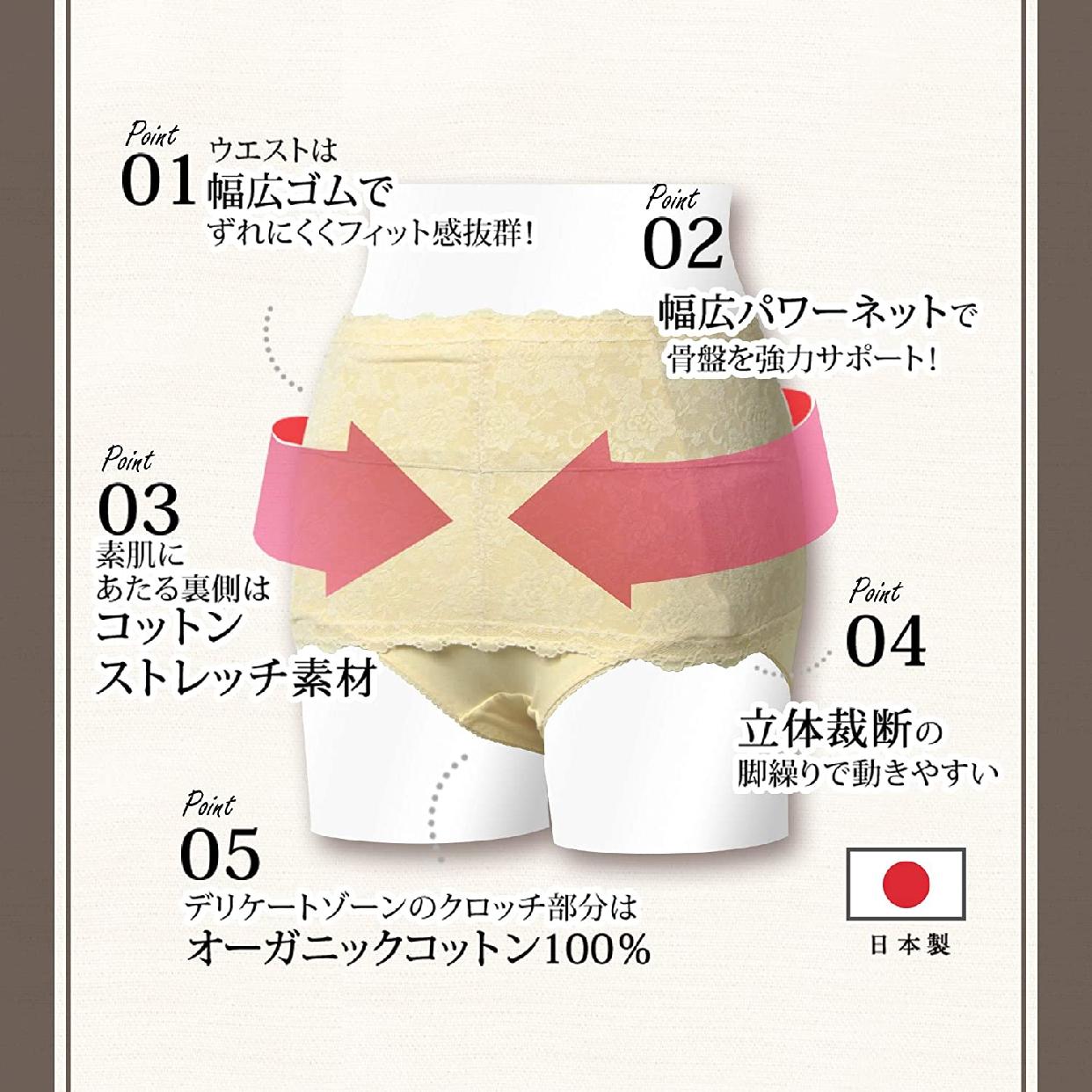 SWEET MOMMY(スウィートマミー)骨盤メイクショーツの商品画像3