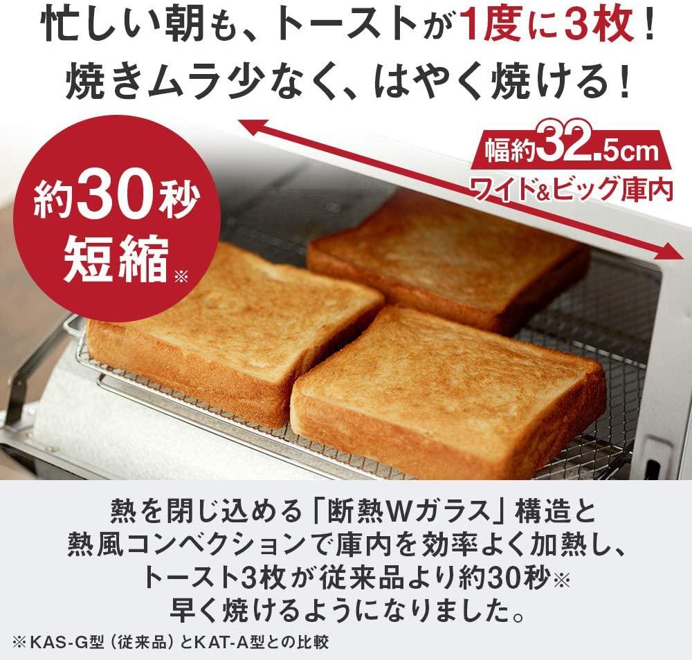 タイガー魔法瓶(TIGER) オーブントースター KAT-A130の商品画像3