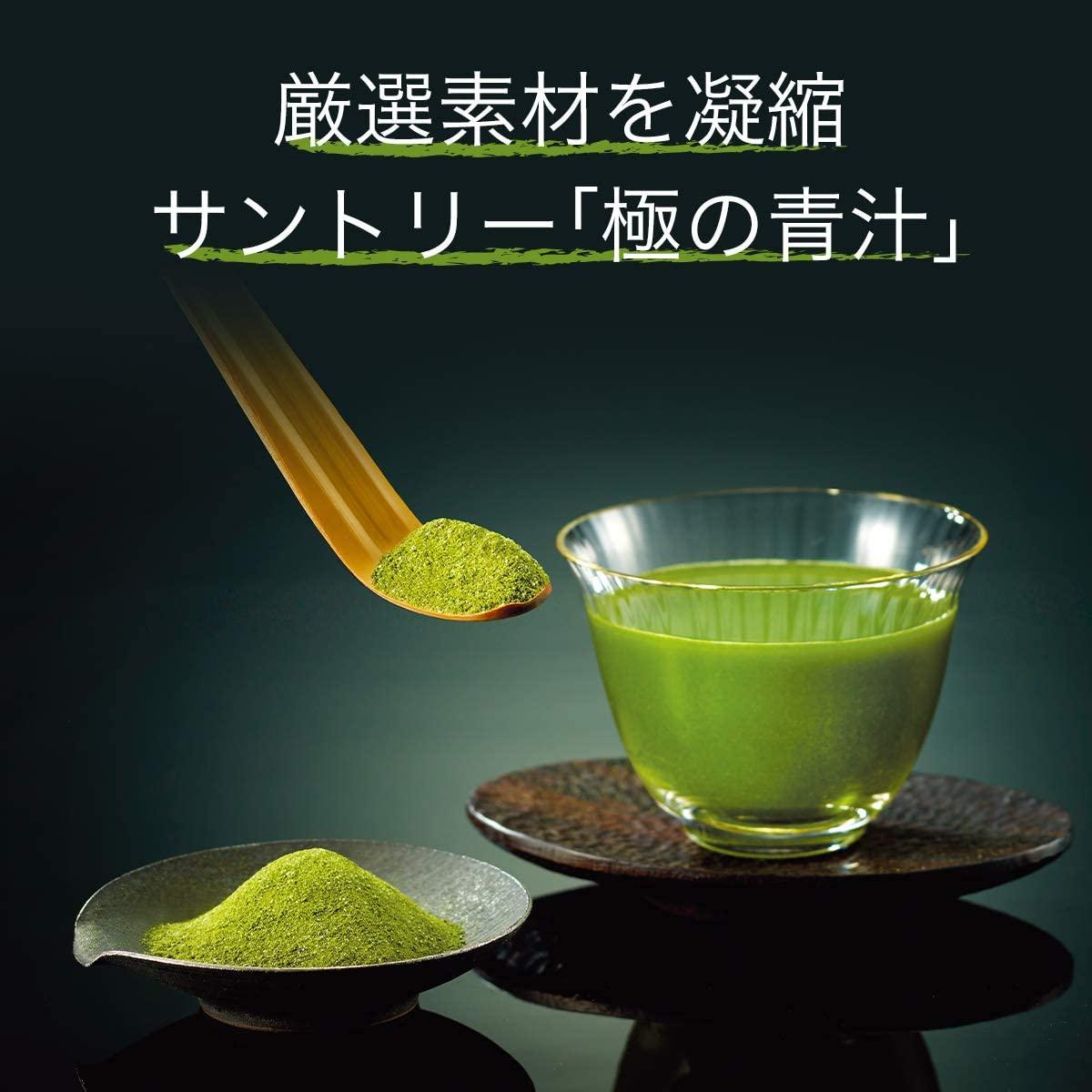 suntory(サントリー) 極の青汁の商品画像14