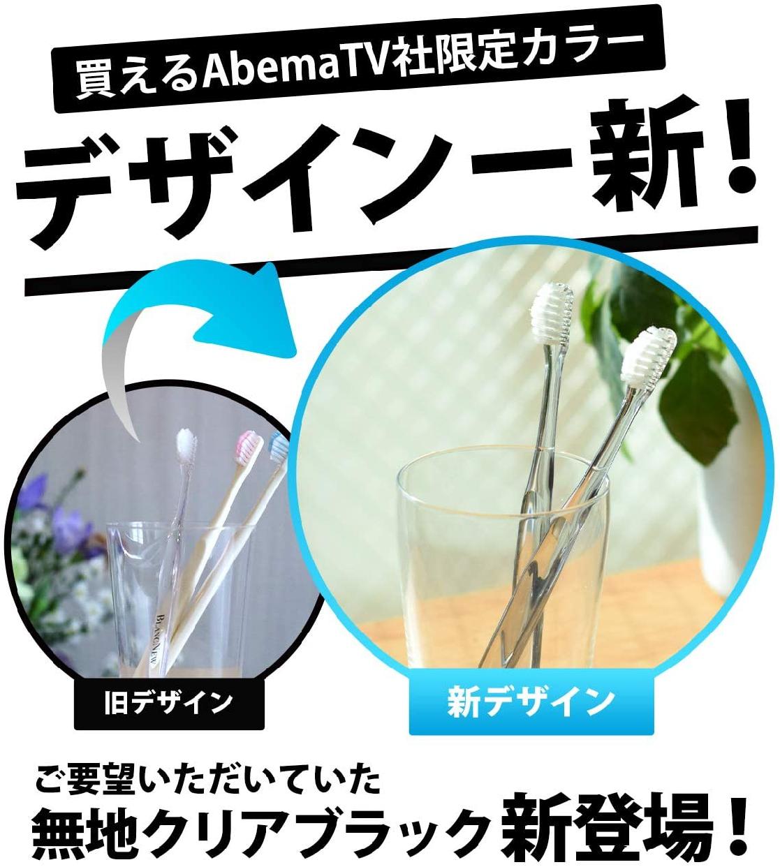 奇跡の歯ブラシ(きせきのはぶらし)歯ブラシの商品画像8