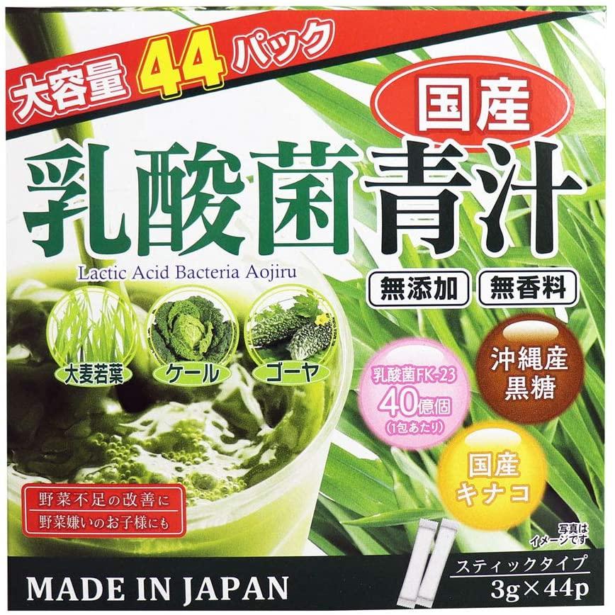 DeJAPAN(ディジャパン) 国産 乳酸菌青汁の商品画像