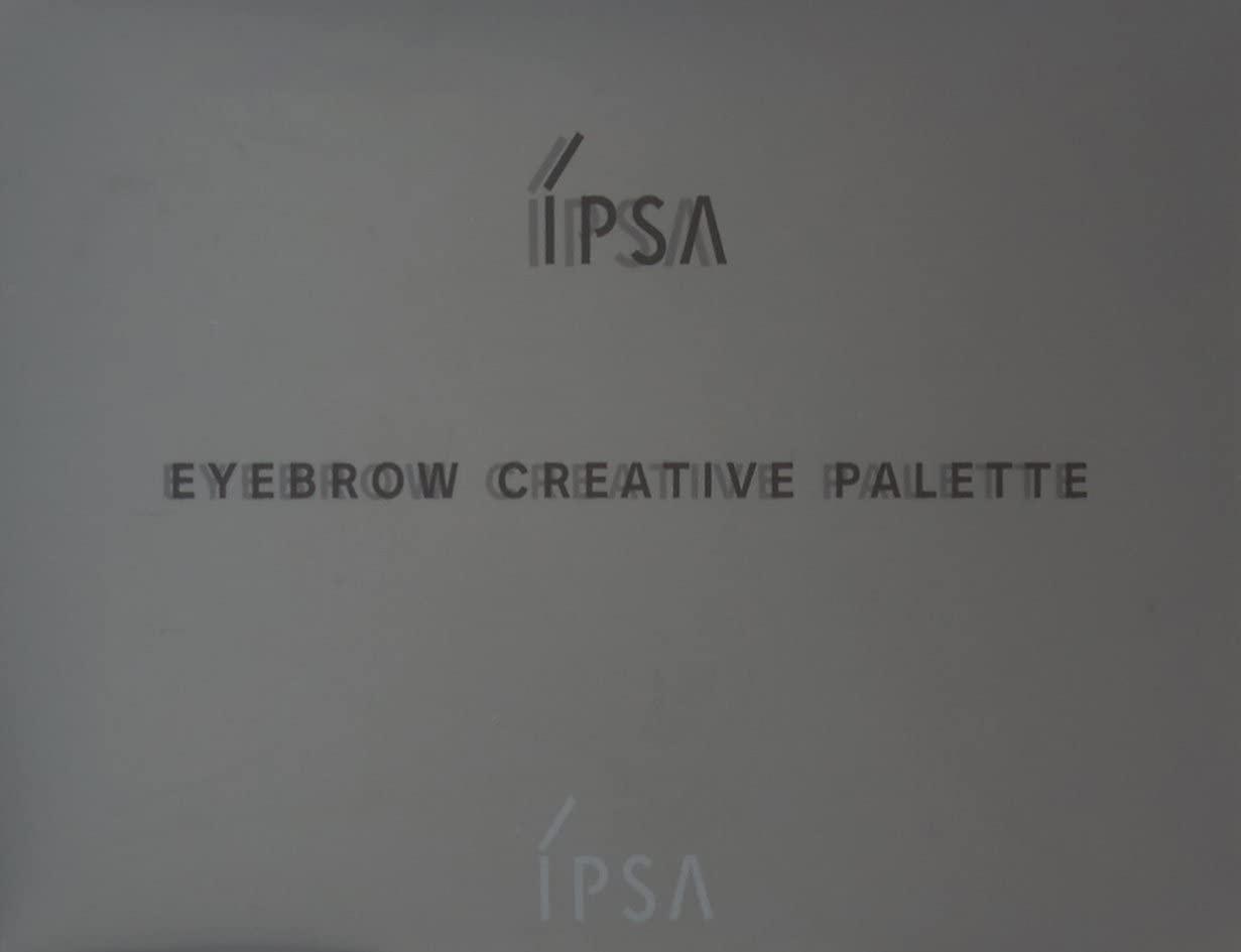IPSA(イプサ) アイブロウ クリエイティブパレットの商品画像8