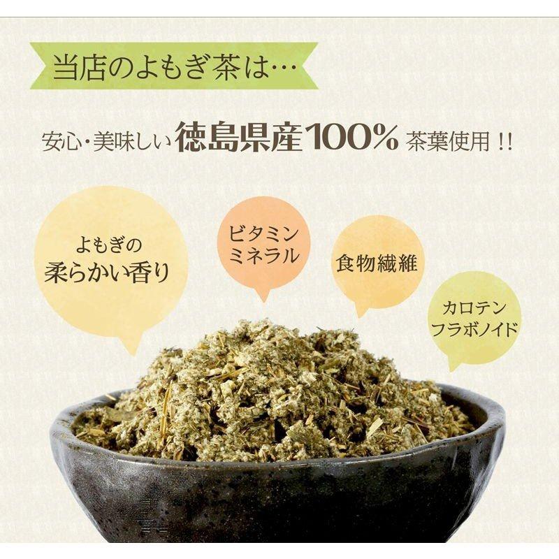 川本屋茶舗 国産よもぎ茶の商品画像4