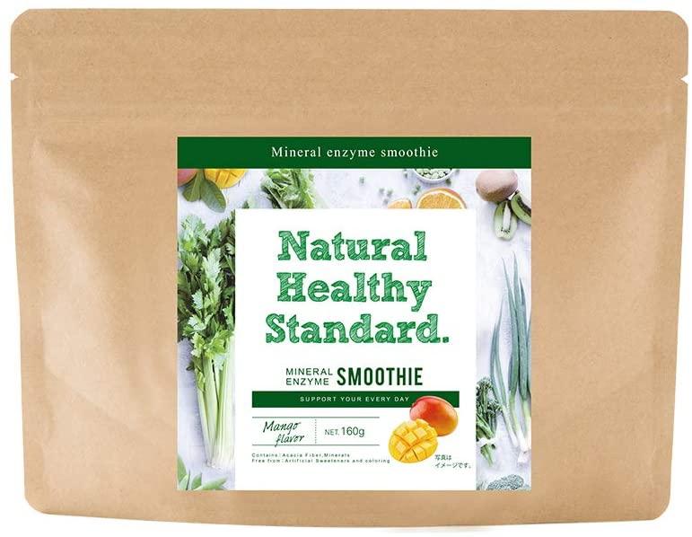 Natural Healthy Standard(ナチュラルヘルシースタンダード) ミネラル酵素グリーンスムージーの商品画像