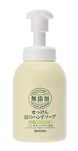 MIYOSHI(ミヨシ) 無添加せっけん 泡のハンドソープの商品画像