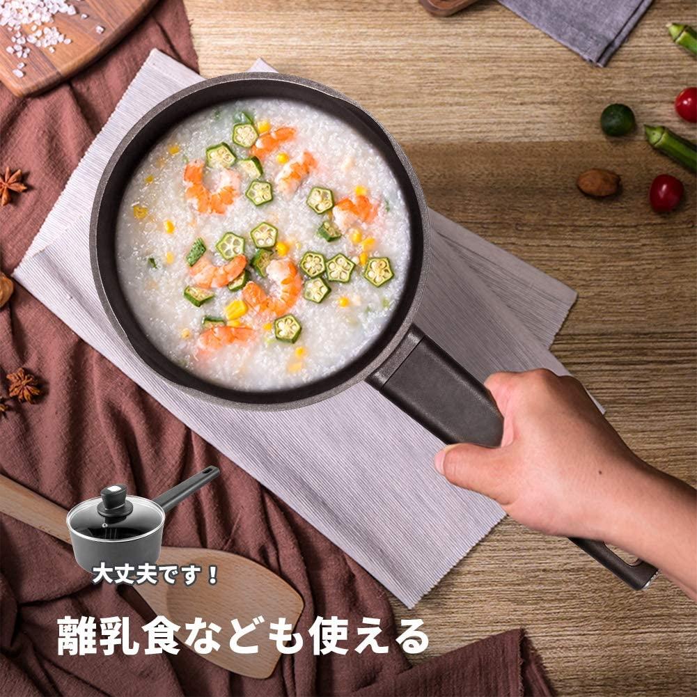SKY LIGHT(スカイライト)片手鍋 18cm ミルクパンの商品画像5