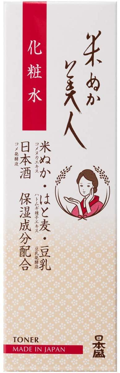 米ぬか美人(こめぬかびじん)化粧水の商品画像1