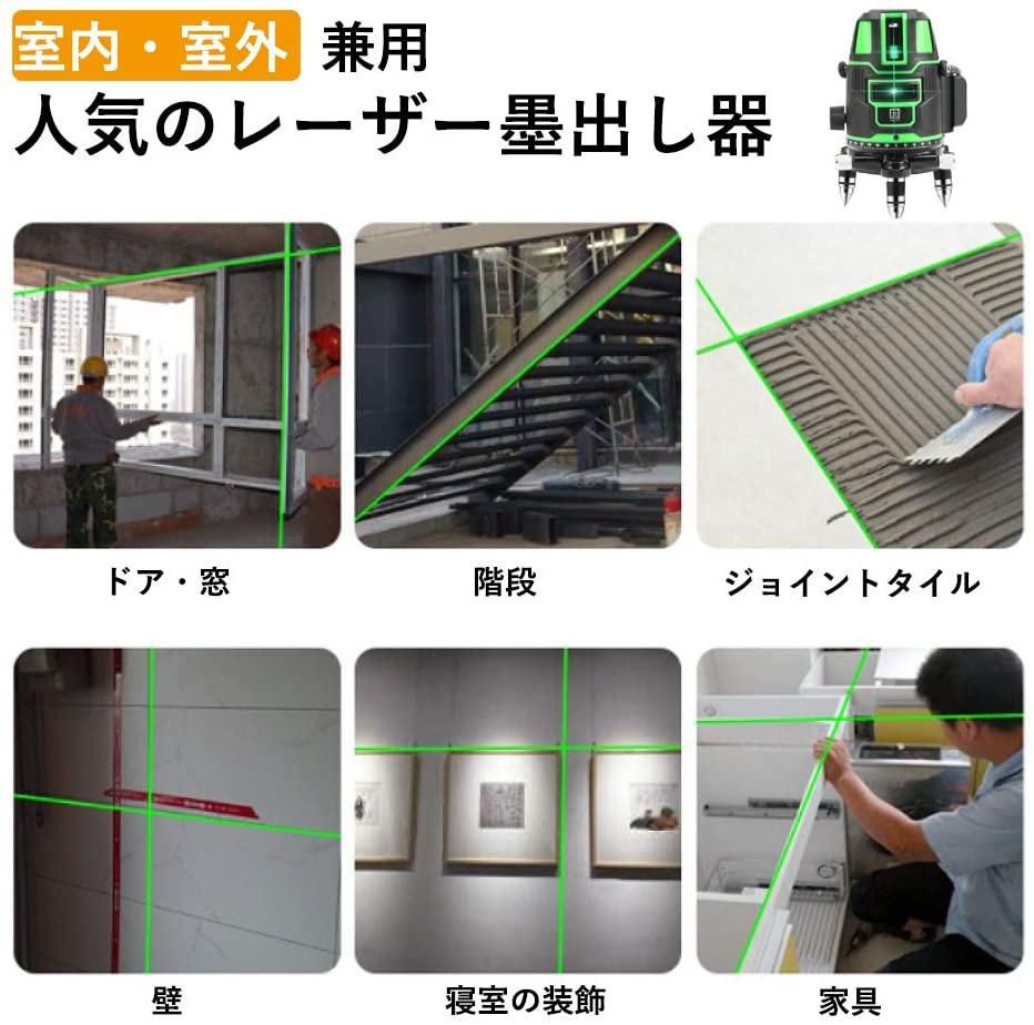 ONE STEP(ワンステップ) 5ライン グリーンレーザーの商品画像3