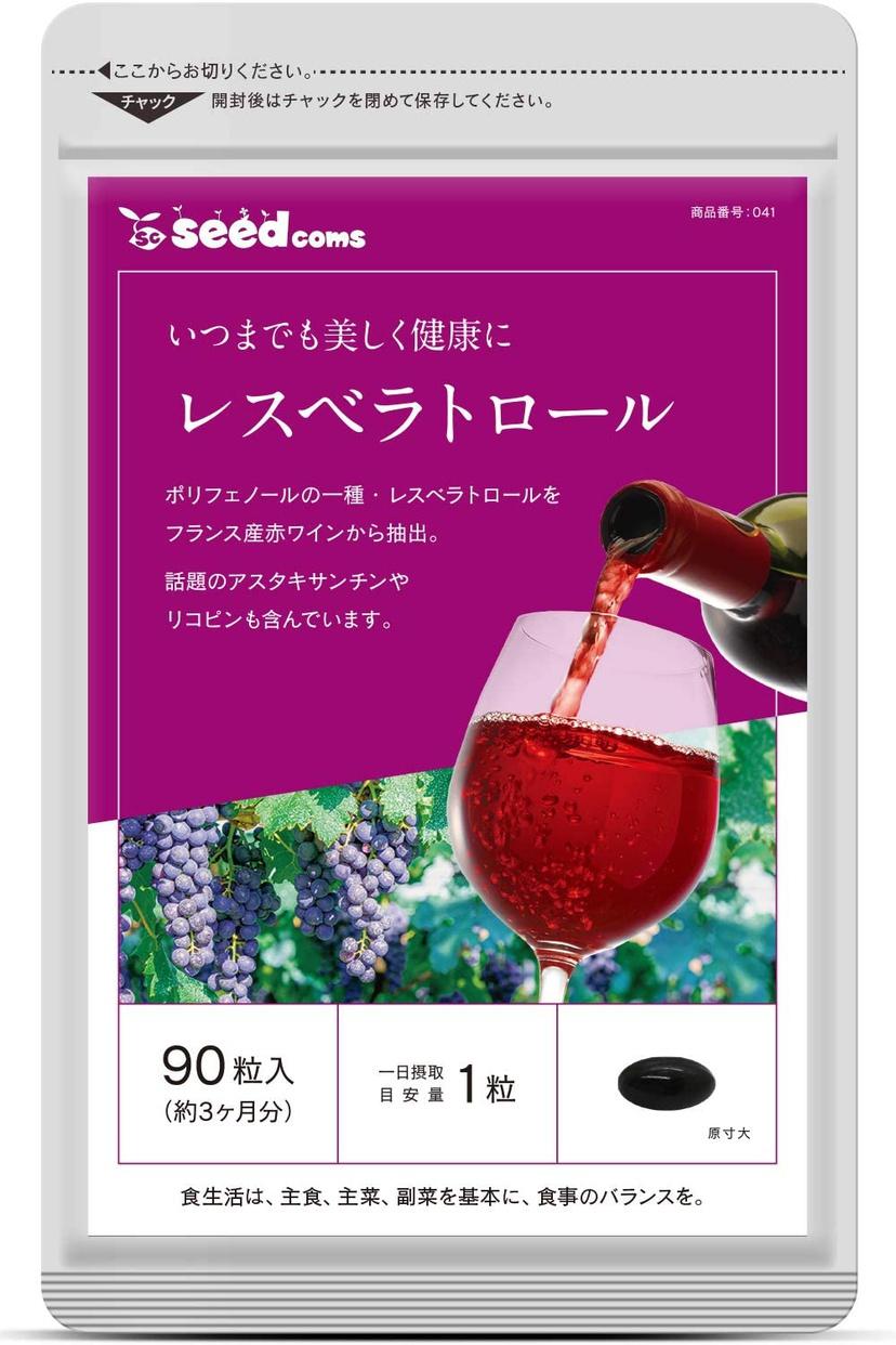 seedcoms(シードコムス) レスベラトロールの商品画像