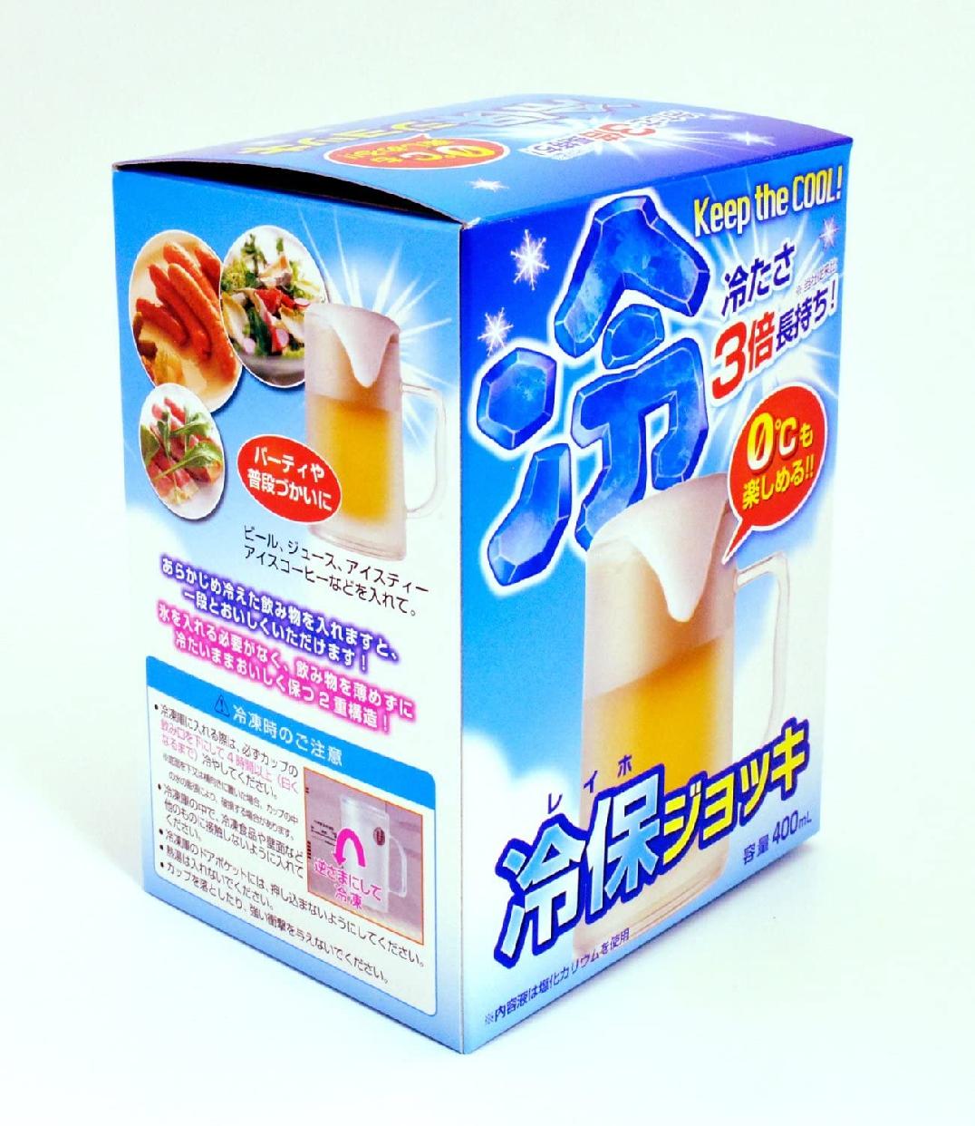 ユタカ産業(YUTAKA CORPORATION) 冷保 ジョッキの商品画像2