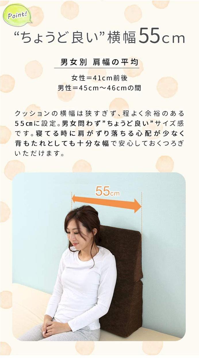 Ottostyle.jp なだらか三角クッションの商品画像4