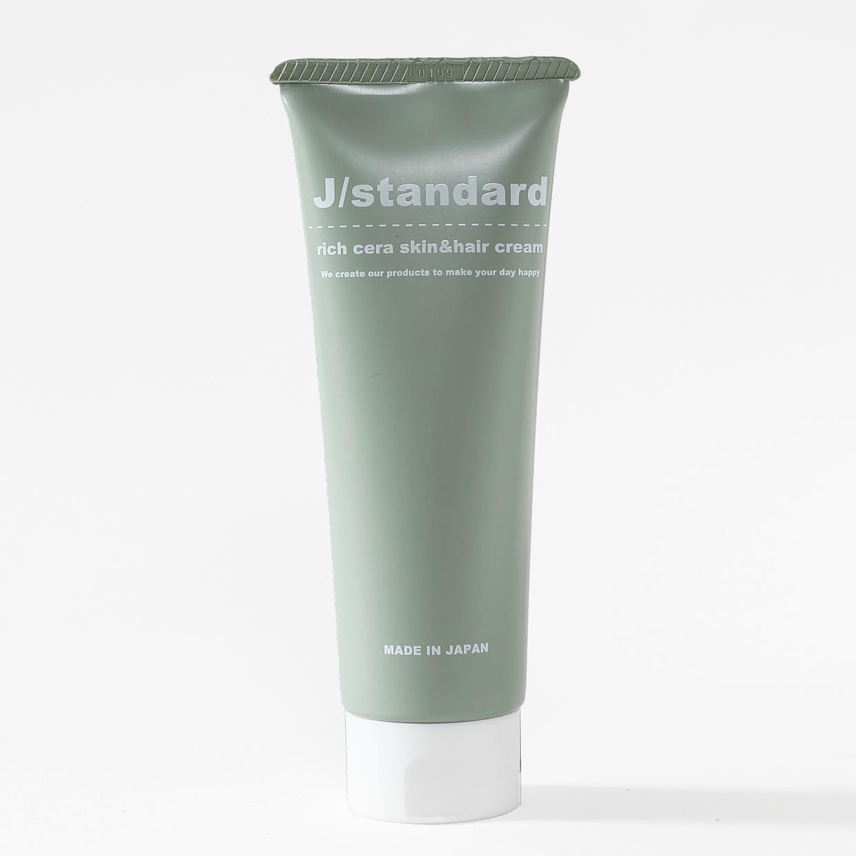 J/standard(ジェイスタンダード) リッチセラ スキン&ヘアクリーム