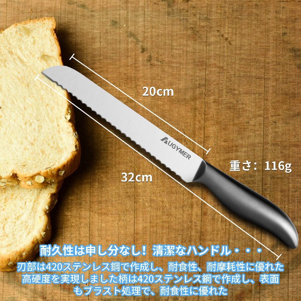 AUGYMER(おうじまー)パン切り包丁 (全長/約32cm) シルバーの商品画像3