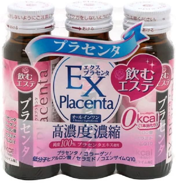 井藤漢方製薬 エクスプラセンタの商品画像2
