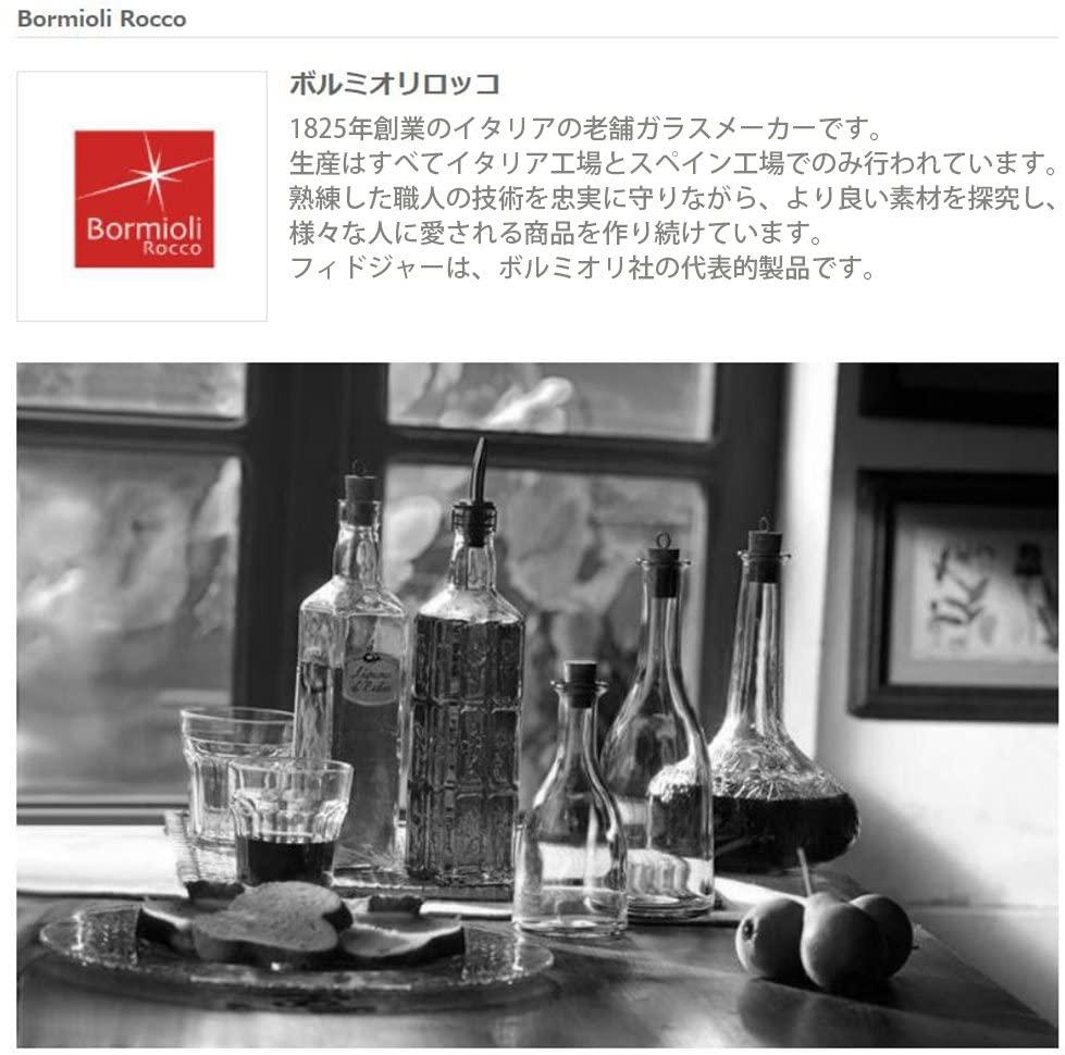 Blancheassocies(ブランシェアソシエ)リゼルバ グラッパ ワイングラス 80mlの商品画像7