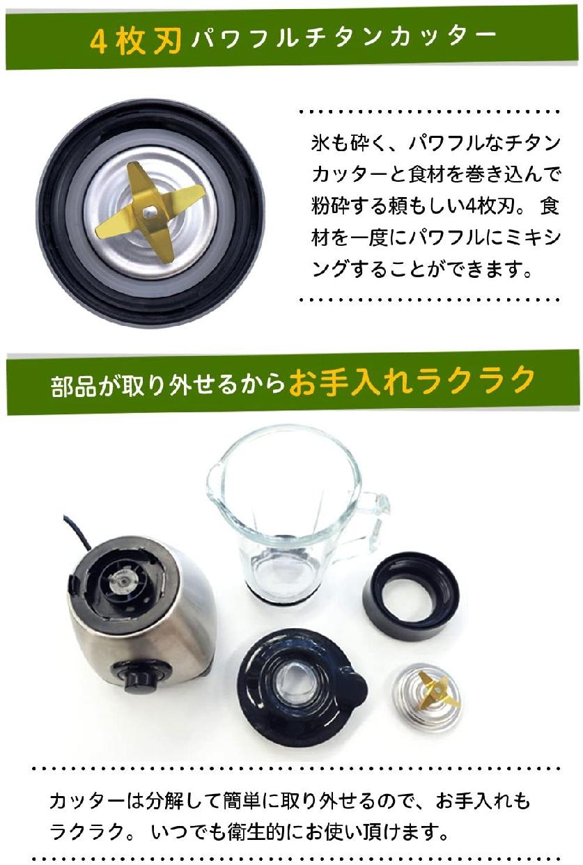 siroca(シロカ) crossline ミル付きミキサー ブラック SJM-115の商品画像5