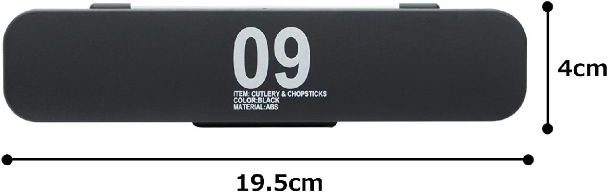 ANCIENT スプーン&箸セット 09 ブラックの商品画像4