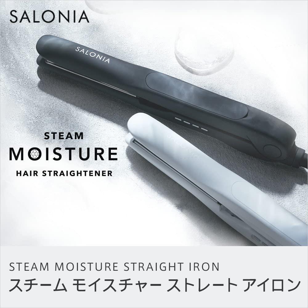 SALONIA(サロニア) スチームモイスチャーストレートアイロンの商品画像2