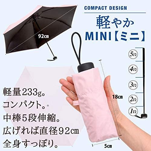 solshade(ソルシェード) 日傘の商品画像7