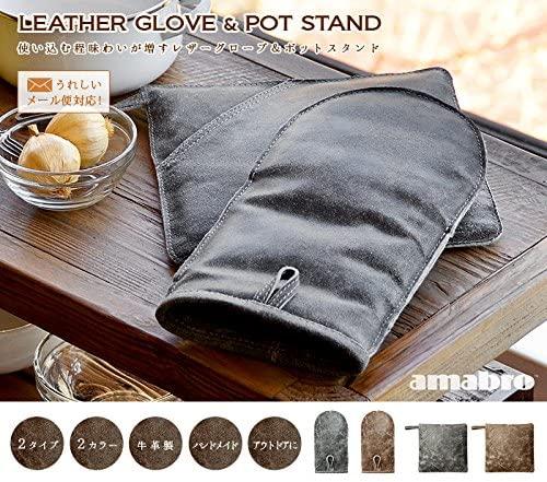 amabro(アマブロ) レザーポットスタンド ブラックの商品画像4