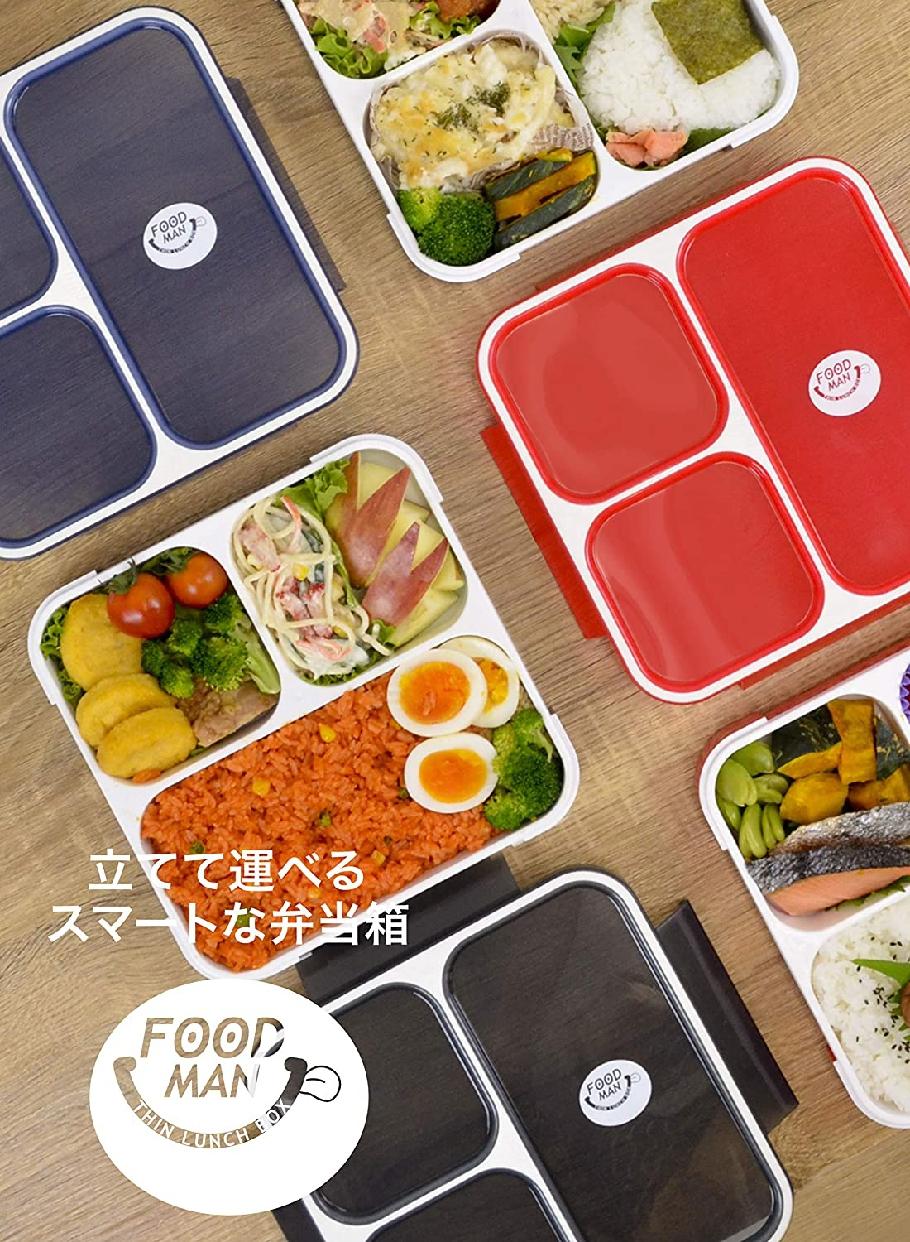 CB JAPAN(シービージャパン) 薄型弁当箱 フードマン 800mlの商品画像2